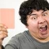 誹謗中傷にビクともしない無敵の防御力は「ドM麻痺思考」で身に付けろ!